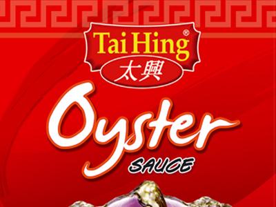 Tai Hing Oyster Sauce